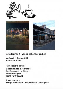 CAFE 2015